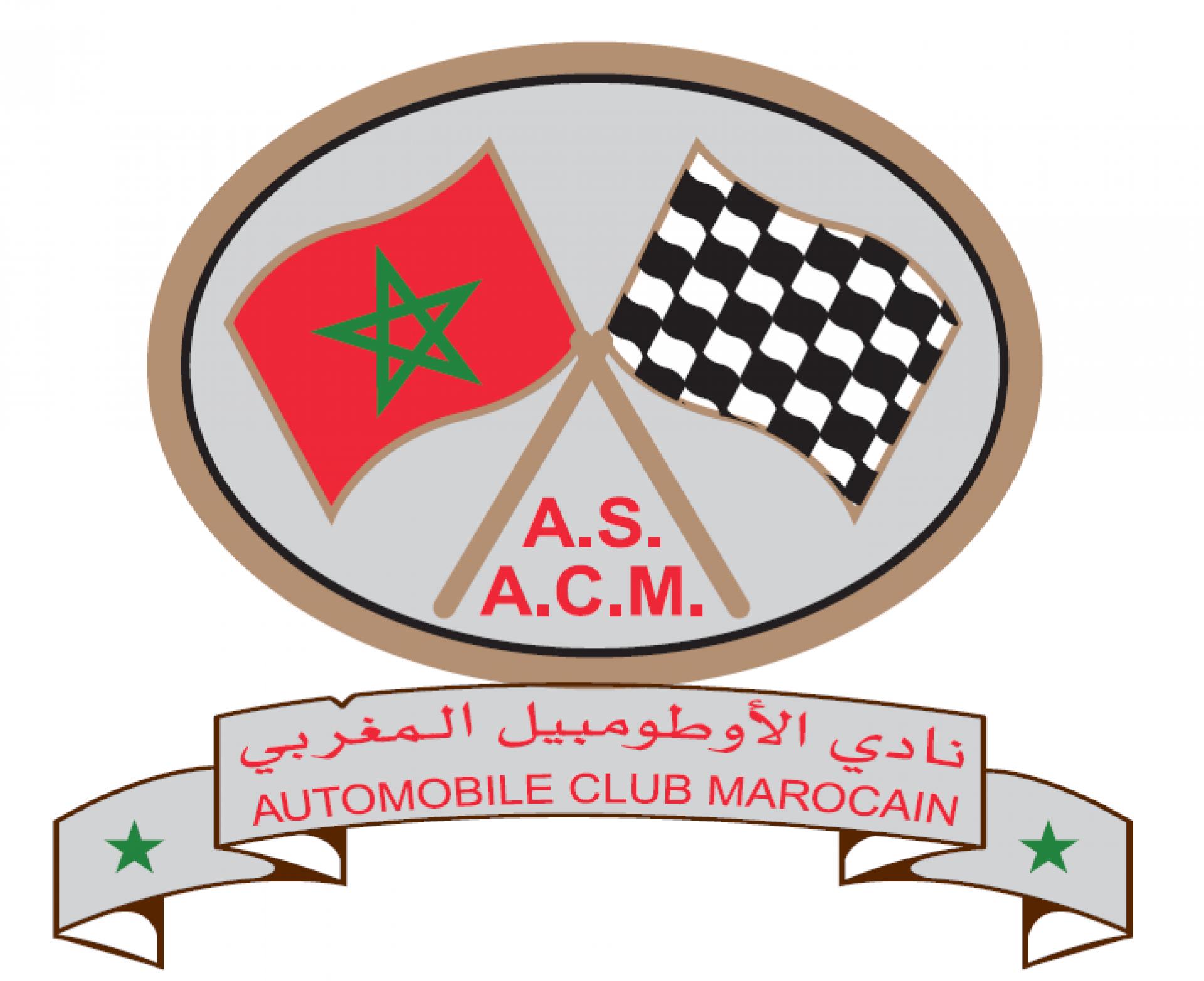 Association Sportive Automobile Club Marocain (ASACM) logo