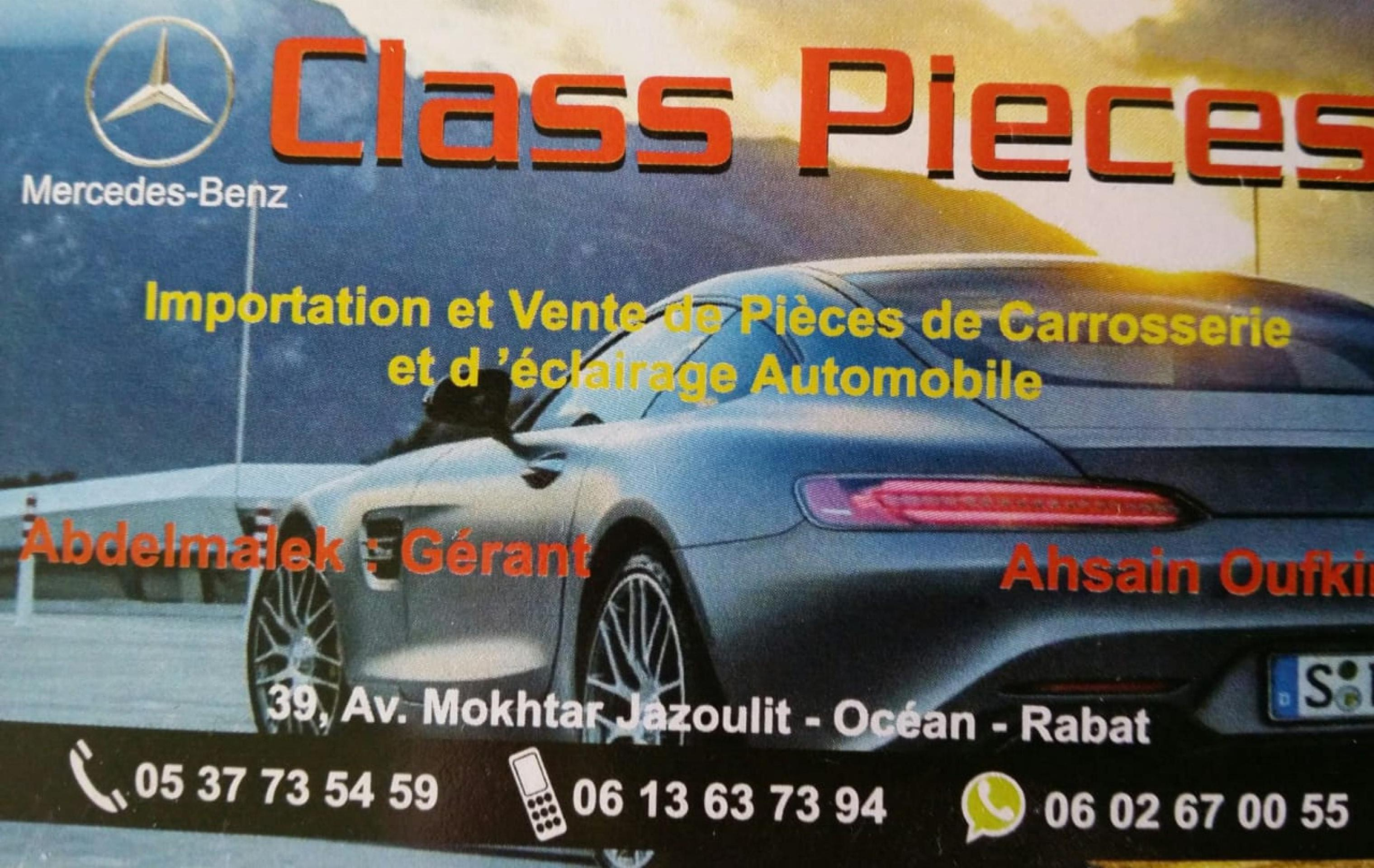 Mercedes Class pieces  logo