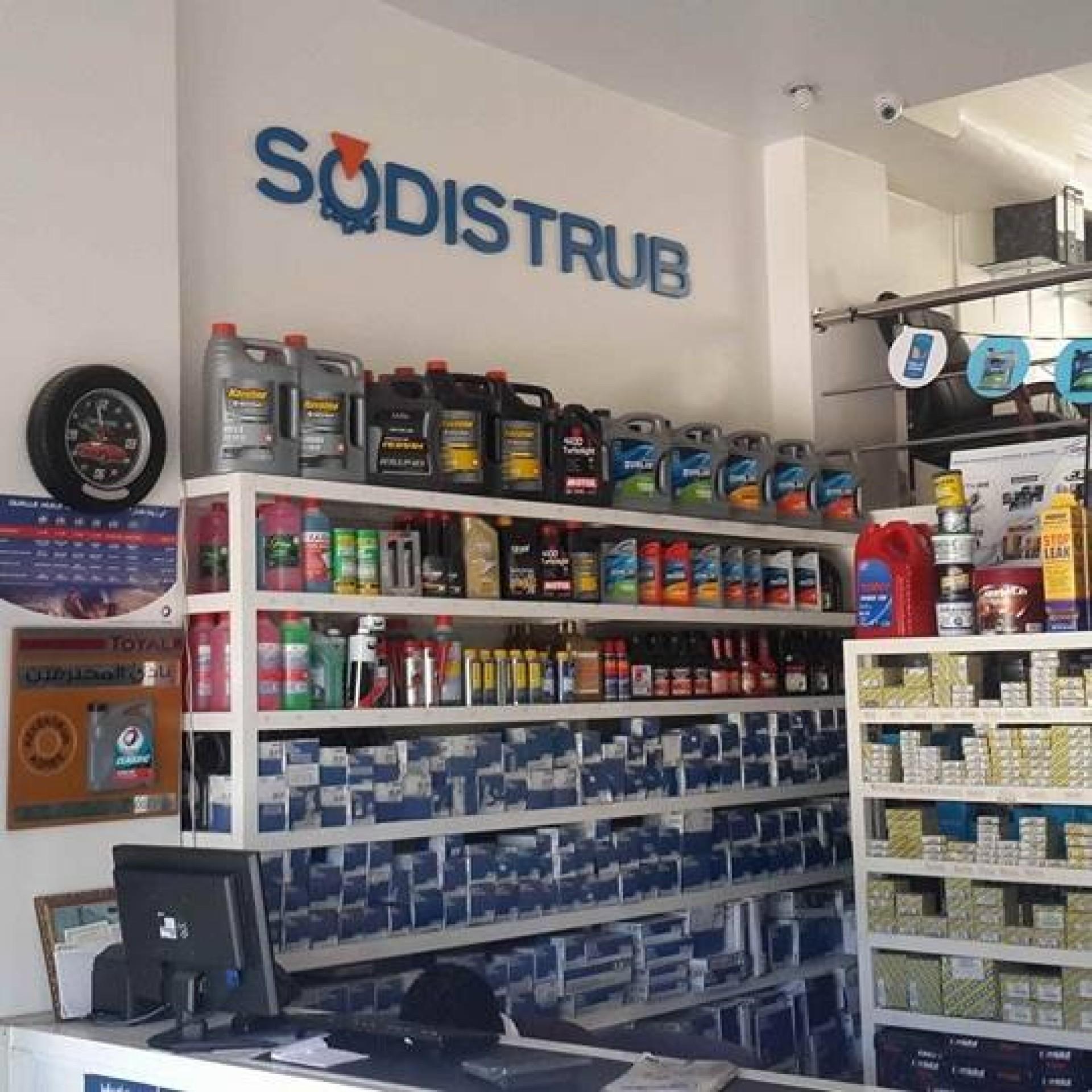 SODISTRUB logo