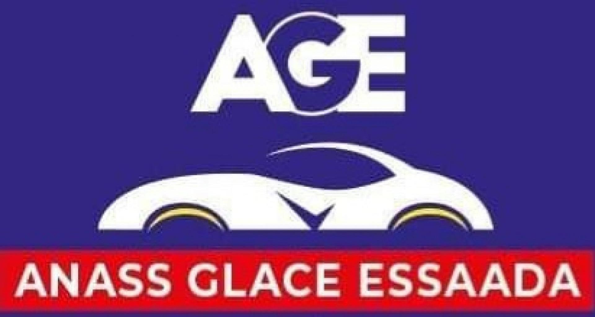 Anas Glace Essaada logo